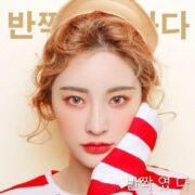 Hằng Skinaz Hàn Quốc - Nhập Khẩu Bởi Moosun Cosmetics